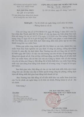 Hội đồng SXKT Miền Nam thông báo v/v tạm dừng hoạt động kinh doanh sổ xố trong khu vực miền Nam