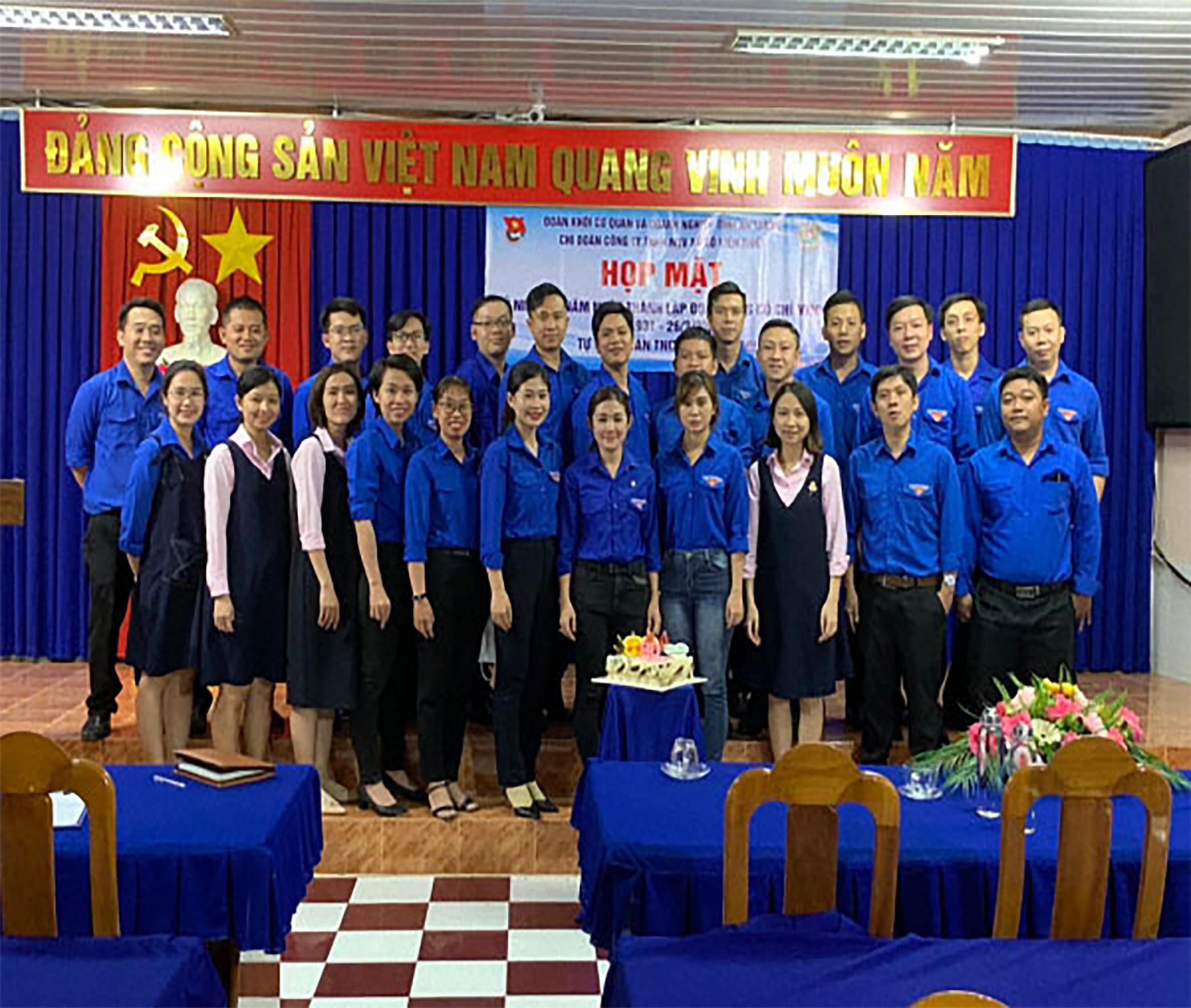 Họp mặt kỷ niệm 90 năm ngày thành lập Đoàn Thanh niên cộng sản Hồ Chí Minh (26/03/1931 – 26/03/2021)