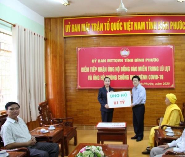 Xổ số kiến thiết Bình Phước: Ủng hộ 1 tỷ đồng hỗ trợ đồng bào các tỉnh miền Trung khắc phục hậu quả thiên tai, lũ lụt